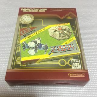 任天堂 - ゼビウス ゲームボーイアドバンス用