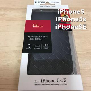 エレコム(ELECOM)のiPhone5/5s/SE☆手帳型ケース☆(iPhoneケース)