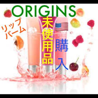 オリジンズ(ORIGINS)の【未使用】オリジンズ リップバーム ORIGINS ヌードネクタリン グロス(リップグロス)