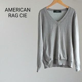 アメリカンラグシー(AMERICAN RAG CIE)のAMERICAN RAG CIE アメリカンラグシー 長袖カットソー グレー(カットソー(長袖/七分))