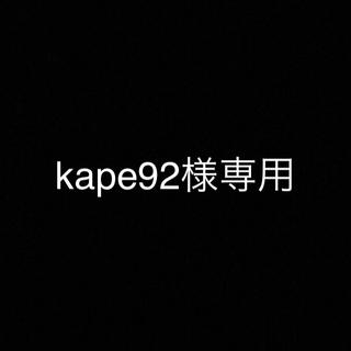 シュプリーム(Supreme)のSupreme Bandana Jacket (ナイロンジャケット)