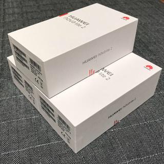 アンドロイド(ANDROID)の新品未使用 huawei nova lite 2 ゴールド 3台(スマートフォン本体)