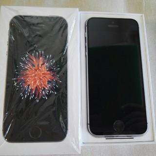 アイフォーン(iPhone)の【新品 simfree】iphoneSE 32GB SpaceGray(スマートフォン本体)