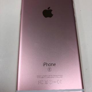 アイフォーン(iPhone)のiPhone6s 64 6292(スマートフォン本体)
