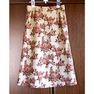 アルカリ(alcali)のアルカリ メルローズ ソフトツイード スカート 薔薇 ローズ 9号 Mサイズ(ひざ丈スカート)