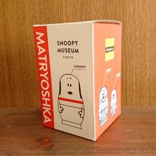 SNOOPY - マトリョーシカ