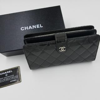 シャネル(CHANEL)のシャネル CHANEL パテント マトラッセ  ラウンドファスナー(財布)
