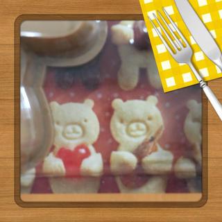 カイジルシ(貝印)の貝印 クッキー型 新品 くま(調理道具/製菓道具)