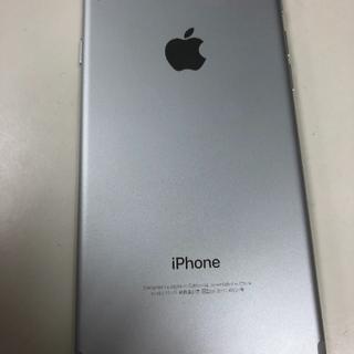 アイフォーン(iPhone)のiPhone7 32 5372(スマートフォン本体)