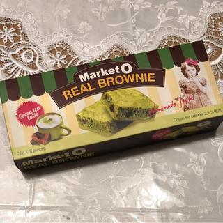 マーケットオーリアルブラウニー 8個(菓子/デザート)