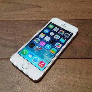 アイフォーン(iPhone)の完動品iPhone5s本体16GBシルバーau白ロム判定〇送料込(スマートフォン本体)
