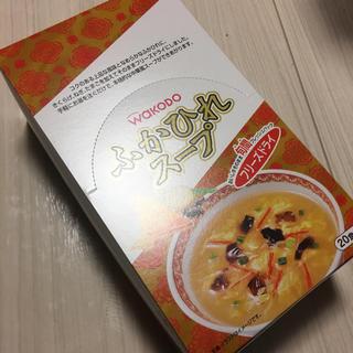 wakodo フカヒレスープ(インスタント食品)