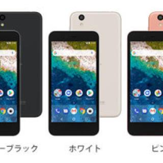 アンドロイド(ANDROID)のAndroid one s3 SoftBank SIMフリー可(スマートフォン本体)