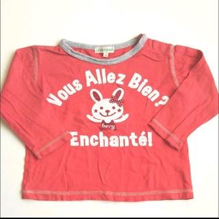 サンカンシオン(3can4on)のサンカンシオン 長袖 Tシャツ(Tシャツ/カットソー)
