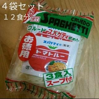 岡山のソウルフード クルードスパゲティ 12食分(麺類)