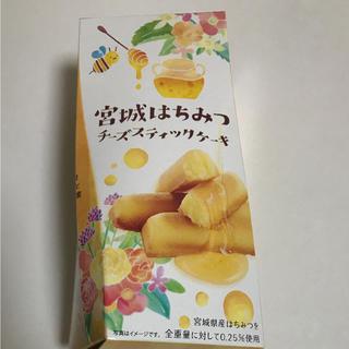 宮城はちみつチーズスティックケーキ(菓子/デザート)