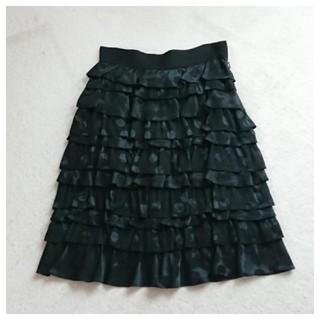 エポカ(EPOCA)のエポカ ティアードスカート(ひざ丈スカート)