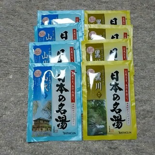 ツムラ(ツムラ)の日本の名湯 山代 黒川(入浴剤/バスソルト)