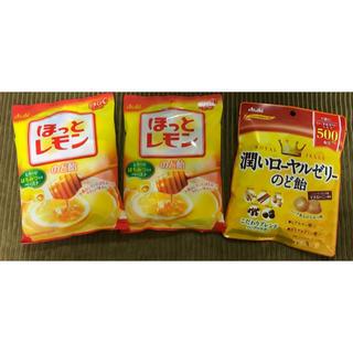 キャンディ ほっとレモン 潤いローヤルゼリー のど飴 お菓子(菓子/デザート)