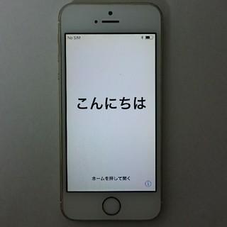 アイフォーン(iPhone)の完動品 iPhone 5s Gold 64 GB docomo(スマートフォン本体)