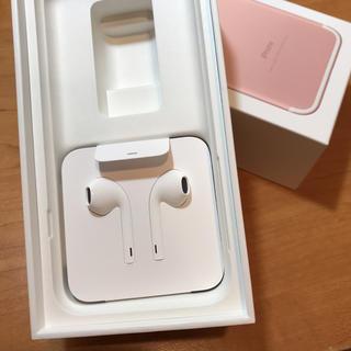 アイフォーン(iPhone)のiphone7 イヤホン(ヘッドフォン/イヤフォン)