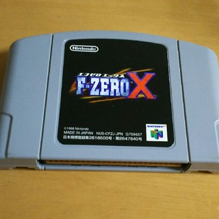ニンテンドウ64(NINTENDO 64)の【N64】F-ZEROX(エフゼロエックス)(家庭用ゲームソフト)