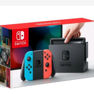 ニンテンドースイッチ(Nintendo Switch)の【迅速発送】任天堂スイッチ【新品】【未使用】ネオン9 グレー1(家庭用ゲーム本体)