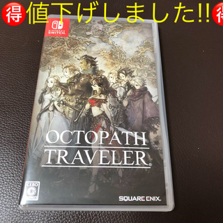 ニンテンドースイッチ(Nintendo Switch)のNINTENDO SWITCH〜OCTOPATH  TRAVELER〜(家庭用ゲームソフト)