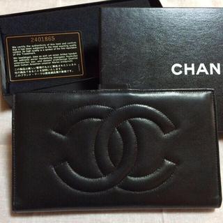 シャネル(CHANEL)の大幅値下げ! シャネルの長財布(財布)