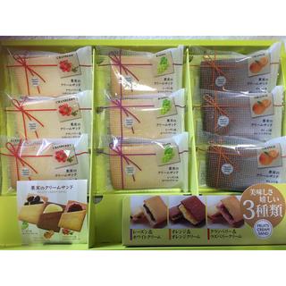 クリームサンド(菓子/デザート)