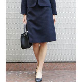 ナチュラルビューティーベーシック(NATURAL BEAUTY BASIC)のリングコードツイードタイトスカート(ひざ丈スカート)