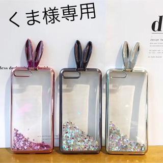 大人気❣️ウサギ耳 キラキラ グリッター iPhoneケース 韓国♡(iPhoneケース)