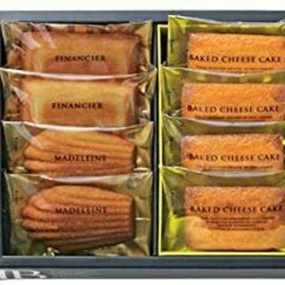 モロゾフ ブロードランド詰め合わせ8個入りおいしい贈答品ギフト(菓子/デザート)