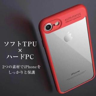 ✨スマート✨全5色✨極薄  iPhone6,6s,7,8,X,plus(iPhoneケース)
