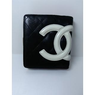 本日限定価格 綺麗です シャネル カンボンライン がま口 2つ折財布