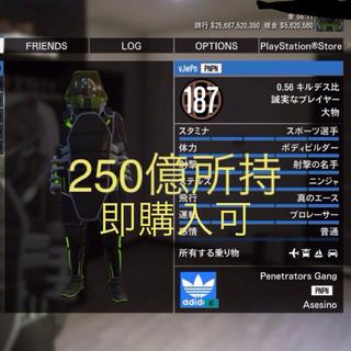 プレイステーション4(PlayStation4)のGTA5転送済み(家庭用ゲームソフト)