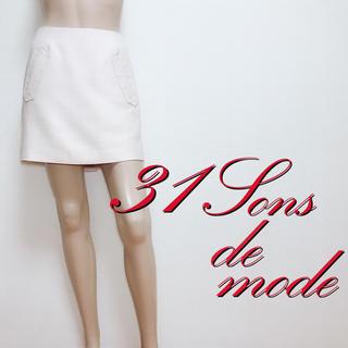 トランテアンソンドゥモード(31 Sons de mode)のお上品♪トランテアン きれいめスウィートスカート♡レッセパッセ リランドチュール(ミニスカート)