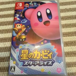 ニンテンドースイッチ(Nintendo Switch)の星のカービィ スターアライズ 任天堂 スイッチ(家庭用ゲームソフト)