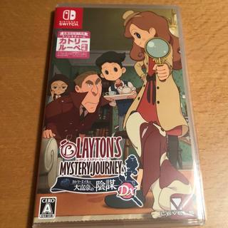 ニンテンドースイッチ(Nintendo Switch)のレイトンミステリージャーニー(家庭用ゲームソフト)