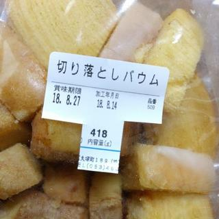 ★くーたん様専用★(菓子/デザート)