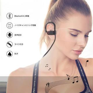Bluetooth イヤホン スポーツ使用(ヘッドフォン/イヤフォン)