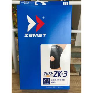 ザムスト(ZAMST)のザムスト ヒザサポーター ミドルサポート ZK3 LLサイズ しっかりめ(トレーニング用品)