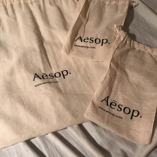 Aesop 袋 3枚セット