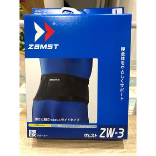 ザムスト(ZAMST)のザムスト 腰サポーター ソフトサポート Lサイズ 薄手 軽い ダブルベルト(トレーニング用品)