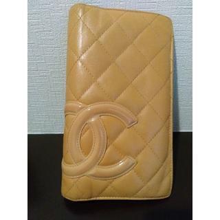 シャネル(CHANEL)の綺麗です シャネル ラムスキン マトラッセ カンボンライン 2つ折  長財布(財布)
