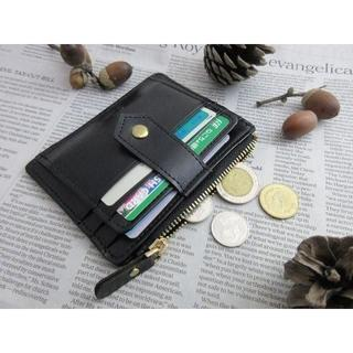 【ブラック】便利な小銭入れ付き 薄型カード収納財布 ★GUBINTU★(コインケース/小銭入れ)