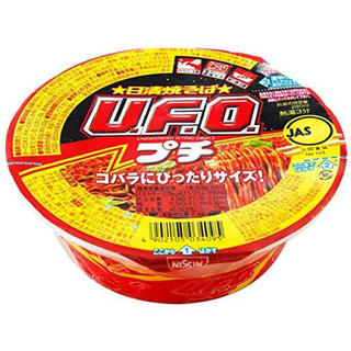 日清 焼そばプチUFO 63g×12個 カップ麺(インスタント食品)