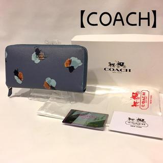 コーチ(COACH)の302 コーチ 55950 長財布 シグネチャー ラウンドファスナー(財布)