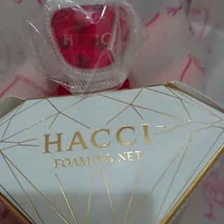 ハッチ(HACCI)の未使用★ハッチ 泡立てネット(洗顔ネット/泡立て小物)