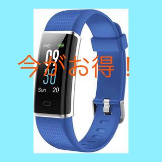 ★今がお得★スマートウォッチ(腕時計(デジタル))